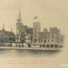 Postales: POSTAL EXPOSICIÓN DE 1900.. Lote 252369815