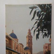 Cartoline: POSTAL VAL DE UXO CASTELLÓN IGLESIA DE LA ASUNCIÓN ARQUITECTURA ESPAÑA AÑOS 70 EDIFICIOS. Lote 261351235