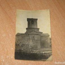 Cartes Postales: POSTAL DE LUGAR DESCONOCIDO. Lote 264050680