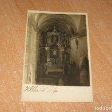 Cartes Postales: POSTAL DE LUGAR DESCONOCIDO. Lote 264158860