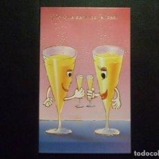 Postales: TARJETA CYZ 3334/65 GLAMOUR CARD. Lote 264736889