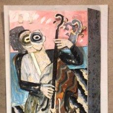 Cartes Postales: ANDRÉS NAGEL, ARCO '90. TARJETA PROMOCIONAL DEL ARTISTA EN LA FERIA ARCO DE 1990.. Lote 183006891