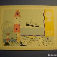 Postales: GRAN BRETAÑA 1985 - TM - FAROS - PRIMERA EMISIÓN FILATÉLICA BRITÁNICA - EDIMBUIRGO.. Lote 270377903