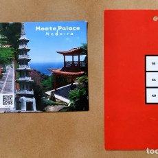 Postales: DOS POSTALES PUBLICITARIAS. Lote 275713853