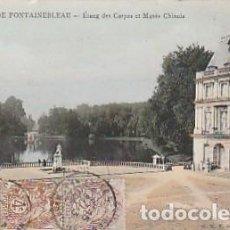 Postales: FRANCIA & PALACIO DE FONTAINEBLEAU, ESTANQUE DE CARPAS Y MUSEO CHINO, ANGRA AZORES PORTUGAL 1909 (5). Lote 277285228