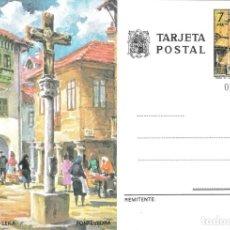 Postales: TARJETA POSTAL. PLAZA DE LA LEÑA. Lote 279329463