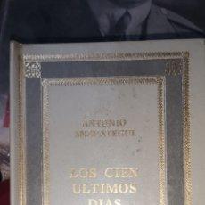 Postales: ÚLTIMOS 100 DÍAS DE BERLÍN ANTONIO ANZOÁTEGUI TAPA DURA. Lote 288696233