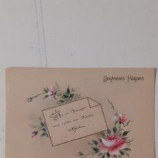 Postales: POSTAL. JOYESES PAQUES. TARJETA DE FELICITACIÓN.. Lote 288702508