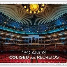 Postales: PORTUGAL ** & INTERO, 130 AÑOS COLISEO DE RECREACIONES 2021 (77763). Lote 289420228