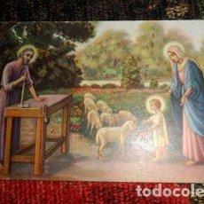 Postales: TARJETA POSTAL PESEBRE MARIA JOSE Y JESUS CARPINTERO RELIGIO. Lote 294236248