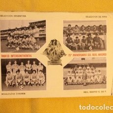 Postales: 2366 POSTAL FUTBOL75 ANIV REAL MADRID ARGENTINA IRAN1977. Lote 294261988