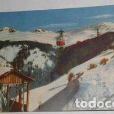 Postales: TARJETA POSTAL CABLE CARRIL CERRO CATEDRAL A I VALLMITJANA. Lote 294271428