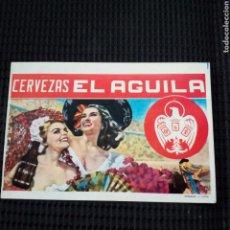 Postais: POSTAL ANTIGUA ORIGINAL CERVEZA EL AGUILA. EDITADA AÑO 1961. Lote 295712538