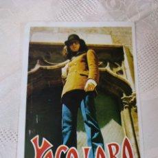 Postales: YACO LARA TARJETA POSTAL PROMOCIÓN MUSICAL. Lote 296596468