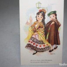 Postales: TARJETA POSTAL AÑO 1948. Lote 296716163