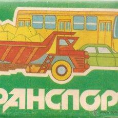 Puzzles: ROMPECABEZAS CARTON TRANSPORT. RUSIA, 1991. 12X18CM. Lote 43208000