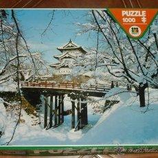 Puzzles: ANTIGUO PUZZLE DISET HIROSAKI 1000 PZ MD 72X50 PUZLE REF: NR.8017 - PERFECTO ESTADO. Lote 45166155