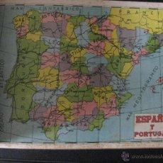 Puzzles: 5 BONITAS LAMINAS DE MAPAS PARA ROMPECABEZAS DE NIÑOS. AÑOS 50. Lote 48884888
