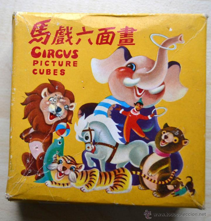 Puzzles: PUZZLE ROMPECABEZAS * PUZLE CIRCUS PICTURE CUBES MADE IN THE PEOPLE´S REPUBLIC OF CHINA * AÑOS 70 - Foto 2 - 51883329