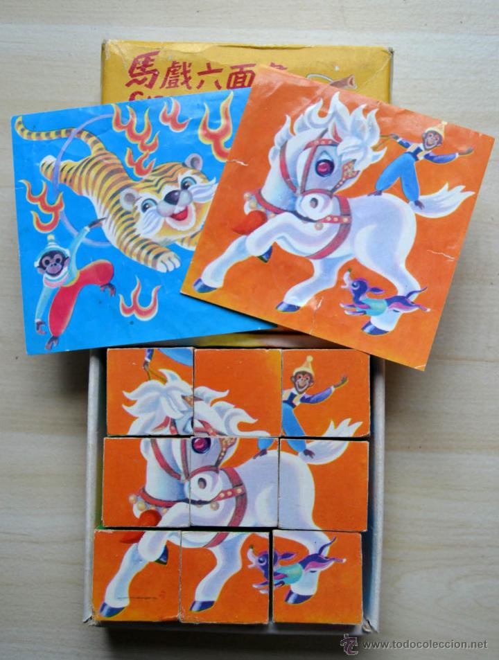 Puzzles: PUZZLE ROMPECABEZAS * PUZLE CIRCUS PICTURE CUBES MADE IN THE PEOPLE´S REPUBLIC OF CHINA * AÑOS 70 - Foto 3 - 51883329