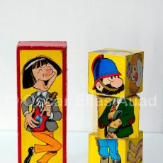 Puzzles: ANTIGUO ROMPECABEZAS GROTESCO. CONSTA DE 3 DADOS DE CARTÓN CON LOS QUE SE FORMAN 108 FIGURAS. Lote 55361302