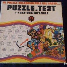 Puzzles: PUZZLE TEST LITERATURA ESPAÑOLA. 1973. JUEGO DE MESA.. Lote 68954593