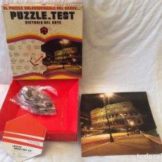 Puzzles: PUZZLE -TEST HISTORIA DEL ARTE AÑOS 70. Lote 70030149