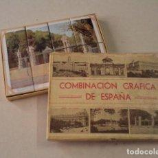 Puzzles: PUZZLE COMBINACIÓN GRÁFICA DE ESPAÑA - MADRID. Lote 87447936