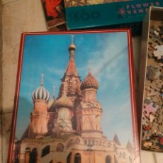 Puzzles: PUZZLE WADDINGTONS DE LUXE 1000 PIEZAS CATEDRAL DE MOSCU. Lote 92751730