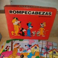 Puzzles: ROMPECABEZAS DE BORRAS REF 6748-P. Lote 105816812