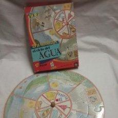 Puzzles: PUZZLE EL CICLO DEL AGUA - JUEGOS DINOVA - AÑO 1979. Lote 107194303