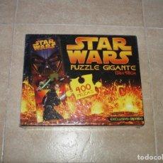 Puzzles: PUZZLE STAR WARS DE 400 PIEZAS GIGANTE. EXCLUSIVO CAPRABO EDICION LIMITADA AÑO 2005 PRECINTADO. Lote 113118535