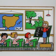 Puzzles: ANTIGUO PUZLE / ROMPECABEZAS DE MADERA - ESCUELA / COLEGIO - DIYUCUP - COMPLETO. Lote 122063431