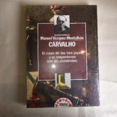 Puzzles: RELATO + PUZZLE CARVALHO EL CASO DE LAS TRES JOYAS DE MANUEL VAZQUEZ MONTALBAN. Lote 124137543