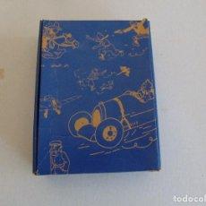 Puzzles: PUZZLE PUZLE DE TINTIN 140 PIEZAS 25 X 36 CM 1000 EJEMPLARES. Lote 128378239
