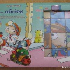 Puzzles: LIBRO ROMPECABEZAS , LOS OFICIOS CON 6 PUZZLES DE CUBOS. Lote 130491670