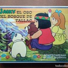 Puzzles: ROMPECABEZAS DE CUBOS DE PLÁSTICO. JACKY EL OSO DEL BOSQUE DE TALLAC. NIPPON ANIMATION. Lote 130914048