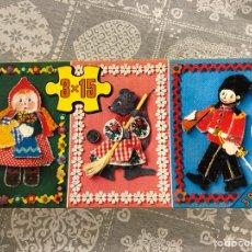 Puzzles: 3 PUZZLES 22X 16 CAPERUCITA ROJA,EDUCA,1982. Lote 133775342