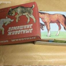 Puzzles: ROMPECABEZAS SOVIÉTICO. AÑOS 198?. 6 CUBOS CARTÓN. 12X18 CM. . Lote 137872942