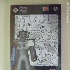 Puzzles: MAZINGER Z - PUZZLE METAL 3D - DYNAMIC SD TOYS - FIGURA METAL MODEL - ROBOT ANIME MANGA. Lote 139636738