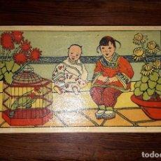 Puzzles: ANTIGUO PUZZLE DE MADERA PARA COLOREAR . Lote 141847098