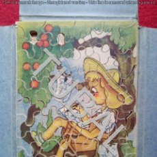 Puzzles: TUBAL ANTIGUO `PUZZLE CEBRA MADERA 15 CM 350 GRS. Lote 143612418