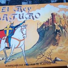 Puzzles: PUZZLE ROMPECABEZAS EL REY ARTURO DE DALMAU VER FOTOS ESTADO Y DESCRIPCIÓN. Lote 146858821