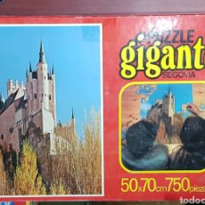 Puzzles: EDUCA - ANTIGUO PUZZLE GIGANTE SEGOVIA - COMPLETO - ARM01. Lote 148231374