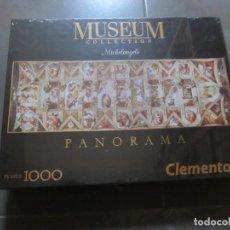 Puzzles: PUZZLE EDUCA 1000 SERIE MUSEUM LA CAPILLA SIXTINA DE MIGUEL ANGEL. Lote 148721934