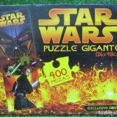 Puzzles: PUZZLE GIGANTE 400 PIEZAS STAR WARS 136 X 48 CM AÑO 2005 EXCUSIVO CAPRABO. Lote 149819626