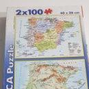 Puzzles: PUZZLE - EDUCA - ESPAÑA GEOGRAFIA - ARM01. Lote 150304397
