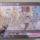 Puzzles: HEYE PUZZLE 1000 - PRECINTADO - ARM01. Lote 155867164