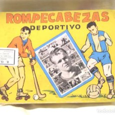 Puzzles: ROMPECABEZAS DEPORTIVO SERIE 1ª Nº 3 KUBALA, ESPECIALIDADES GRAFICAS S.A. BCN. Lote 156923890