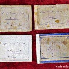 Puzzles: JUEGO DE LAS 7 PIEZAS O ROMPE-CABEZAS. ACUARELA. MANUSCRITO. ESPAÑA. FIN SIGLO XIX. Lote 159504382